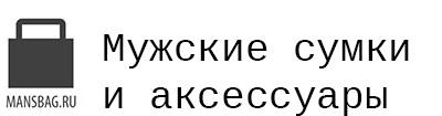 mansbag.ru